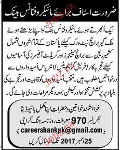 Branch Manager and Credit Officers Job Opportunity
