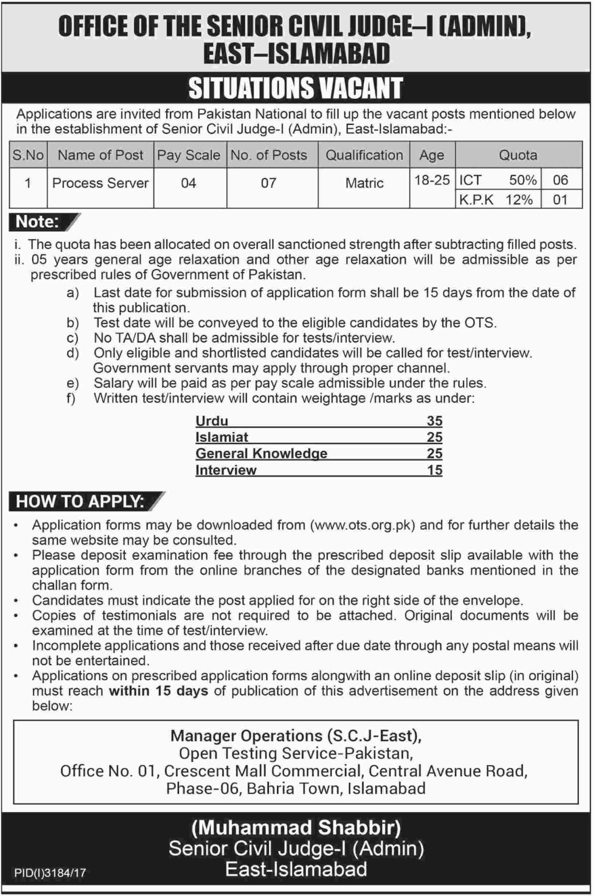 Senior Civil Judge East Islamabad Jobs 2018
