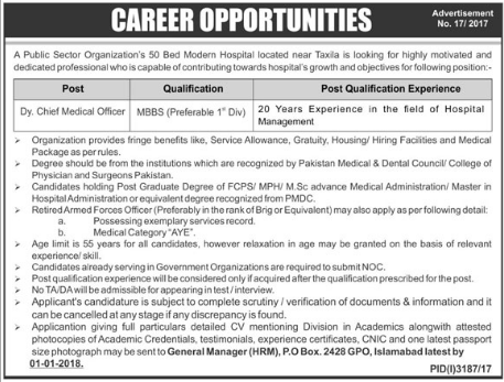 Medical Officer wanted Public Sector Organization