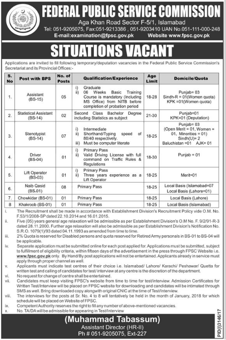 Assistant, Stenotypist, Driver & Labor Staff Jobs