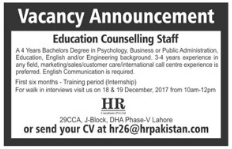 Education Counselling Staff Jobs at Lahore