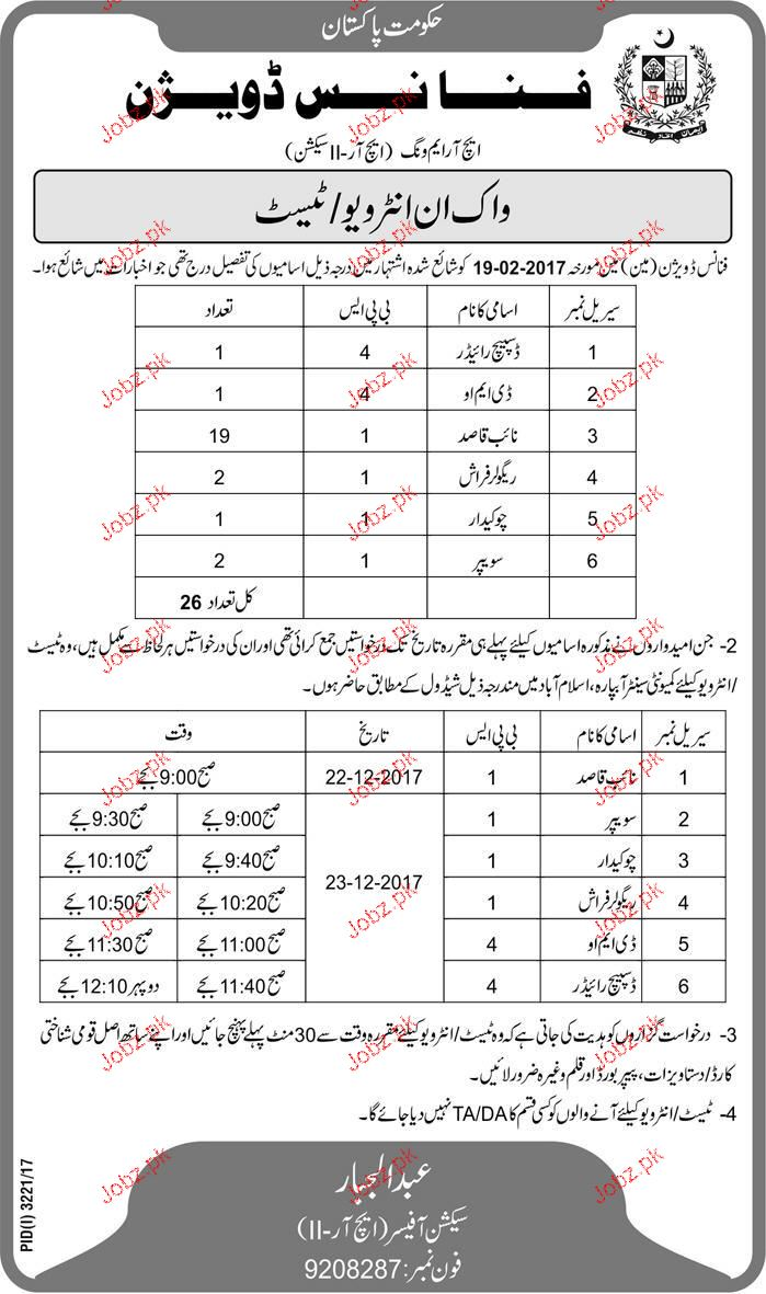 Finance Division Jobs