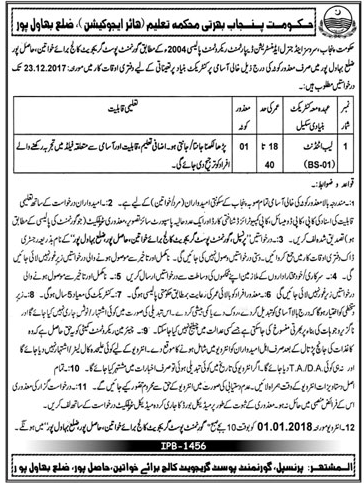 Lab Attendant Jobs for Education Department