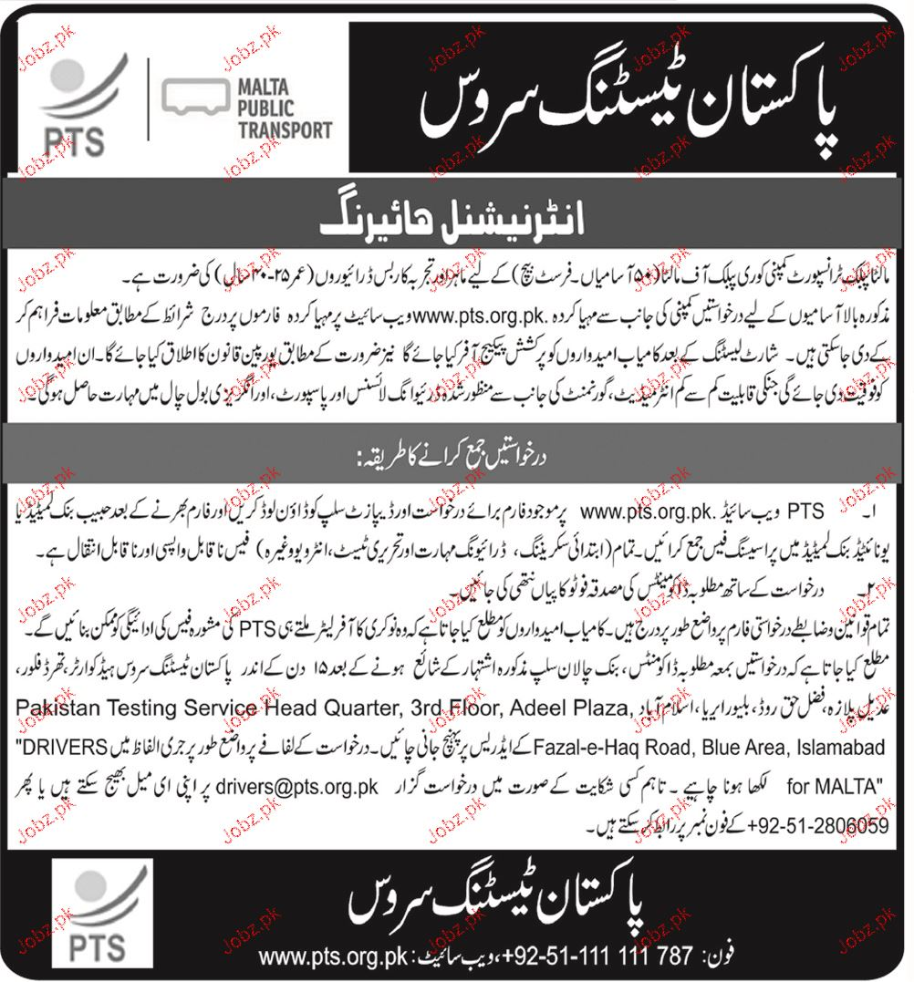 Bus Drivers Jobs Pakistan Testing Service PTS
