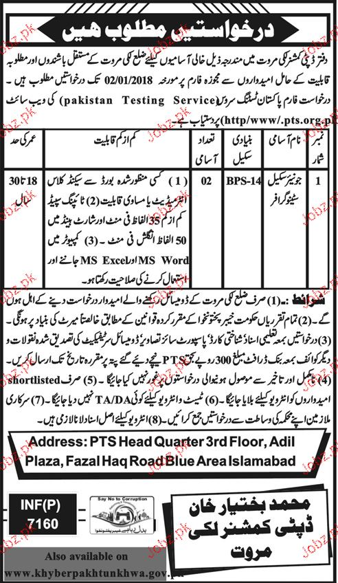 Assistant commissioner lahore cantt dating 7