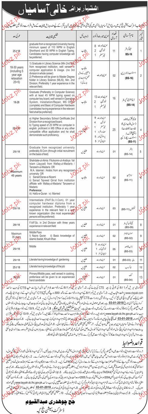 District and Session Judge Jobs