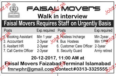Faisal Movers Clerical Jobs
