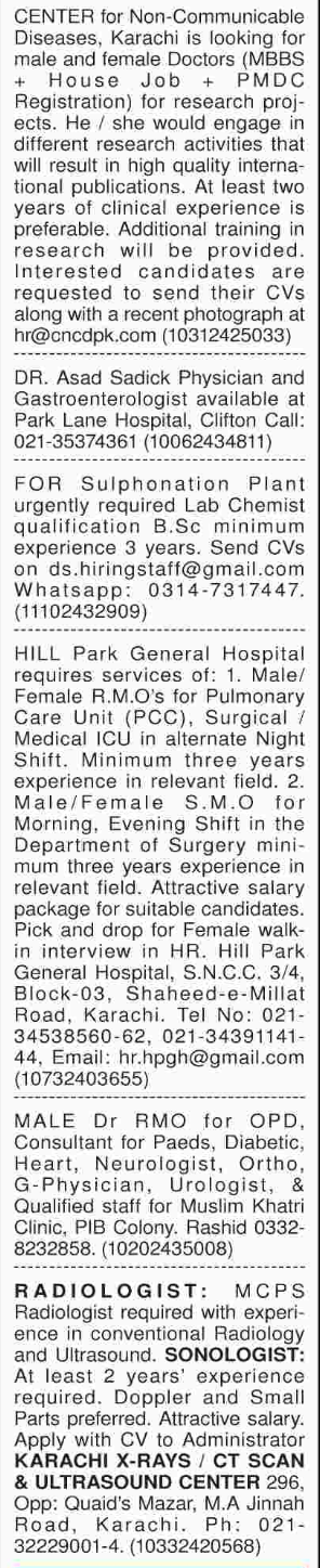 Doctors, Nurses & Technical Staff Jobs