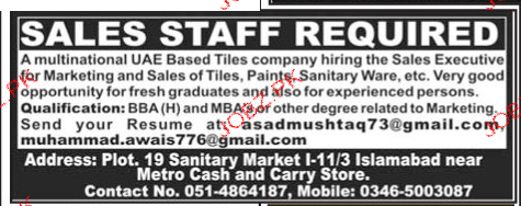 metro cash and carry islamabad jobs