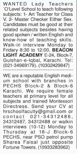 Teacher Jobs Opportunity at Karachi