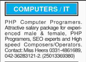 Computer Programmer Jobs Opportunity