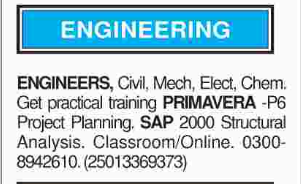 Engineering Staff Jobs at Lahore