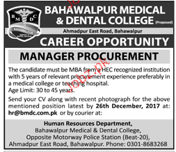 Bahawalpur Medical & Dental College Jobs