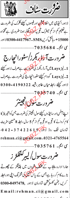 Order Bookers, Store Incharge, Civil Engineers Wanted