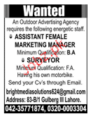 Assistant Female Marketing Manager Job Opportunity