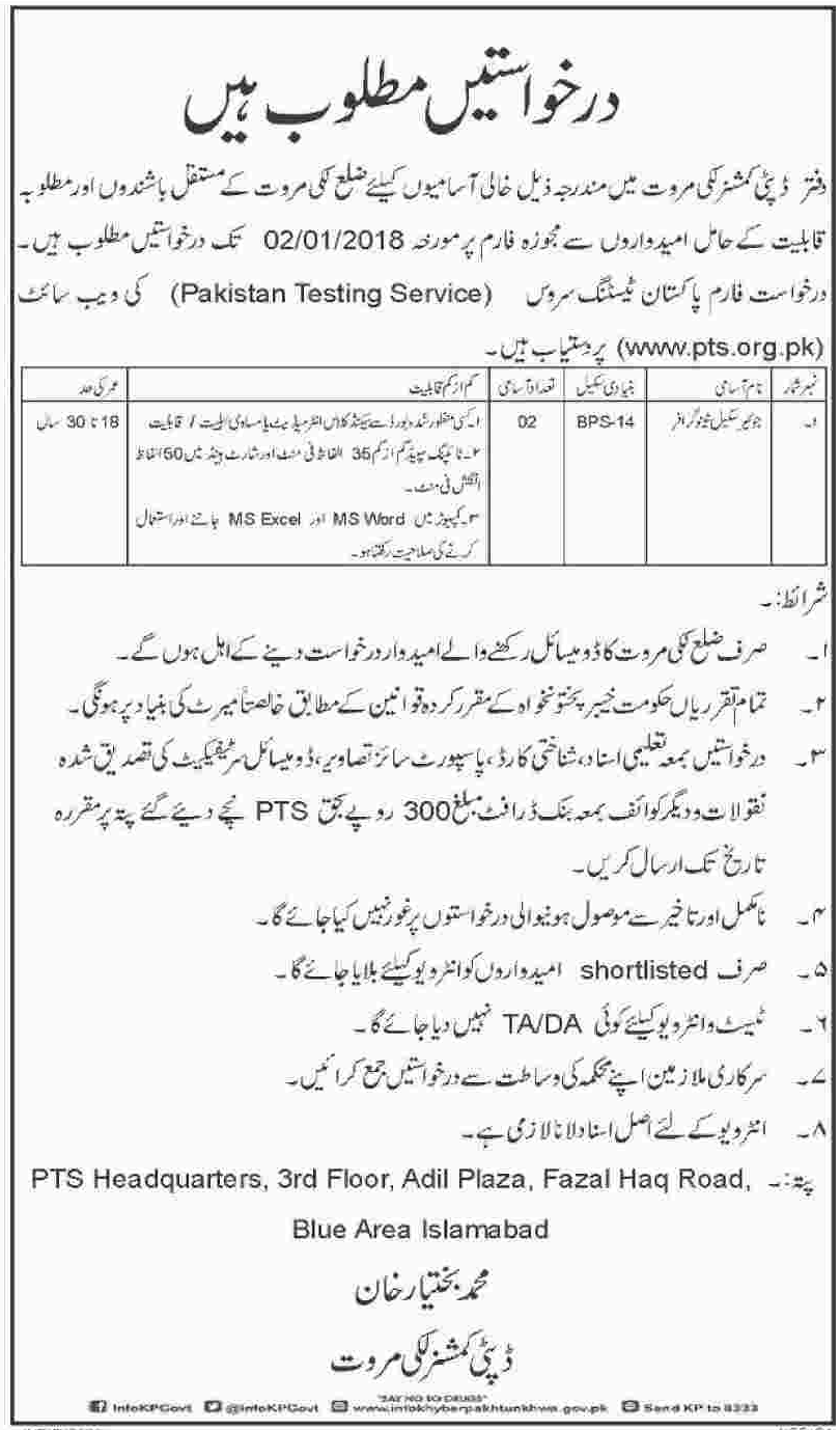 Deputy Commissioner required Stenographer 2018