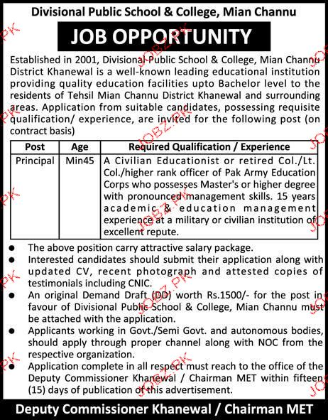 Divisional Public School and College jobs