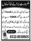 Cook Jobs & Chef Jobs In Abbottabad, KPK