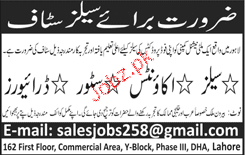 Salesmen, Accountant, Storeman and Drivers Job Opportunity