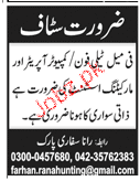 Female Telephone Operators Job Opportunity
