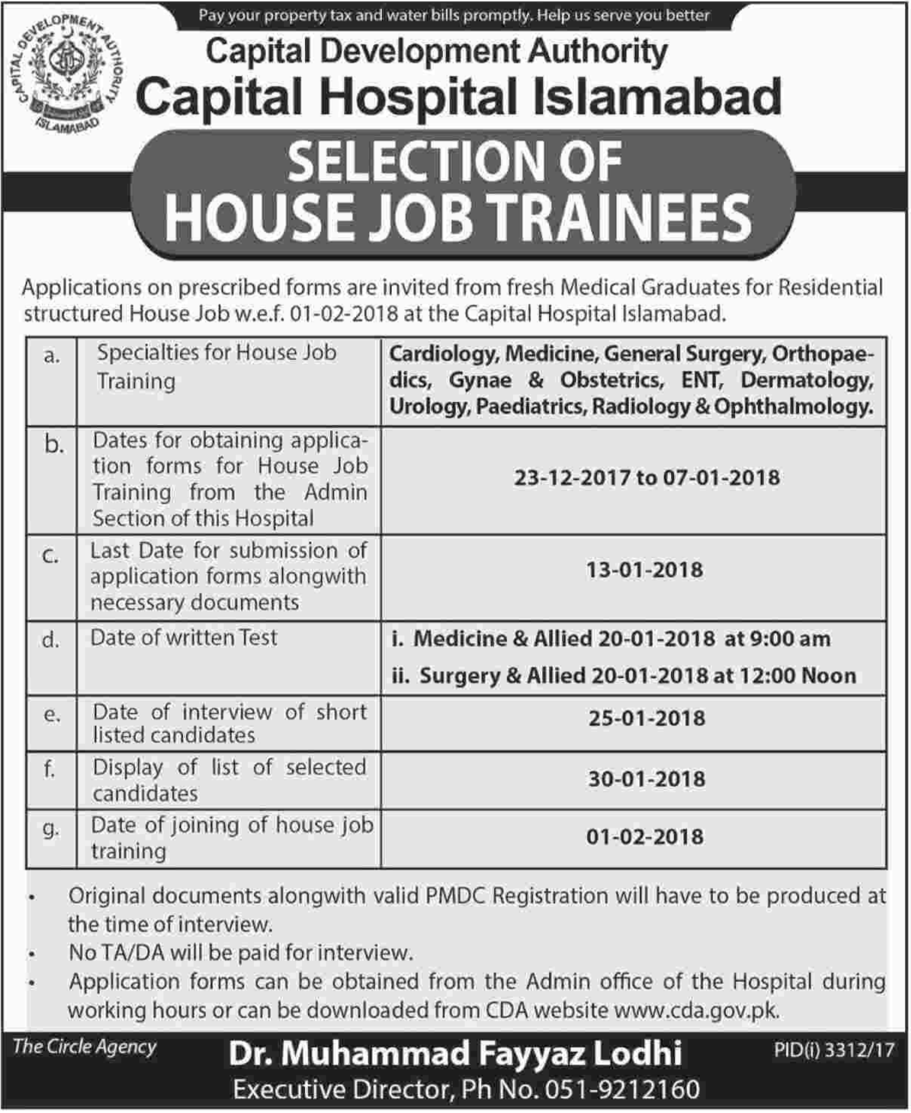CDA Hospital House Jobs 2018 2019 Job Advertisement Pakistan