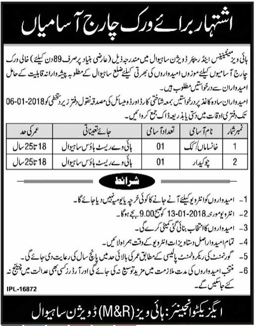 Highway Maintenance & Repair Division Jobs