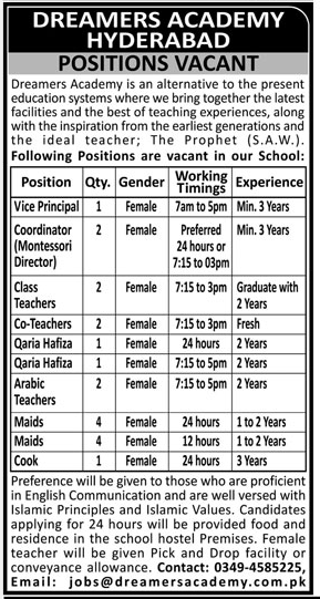 Vice Principal & Teachers Jobs in Hyderabad