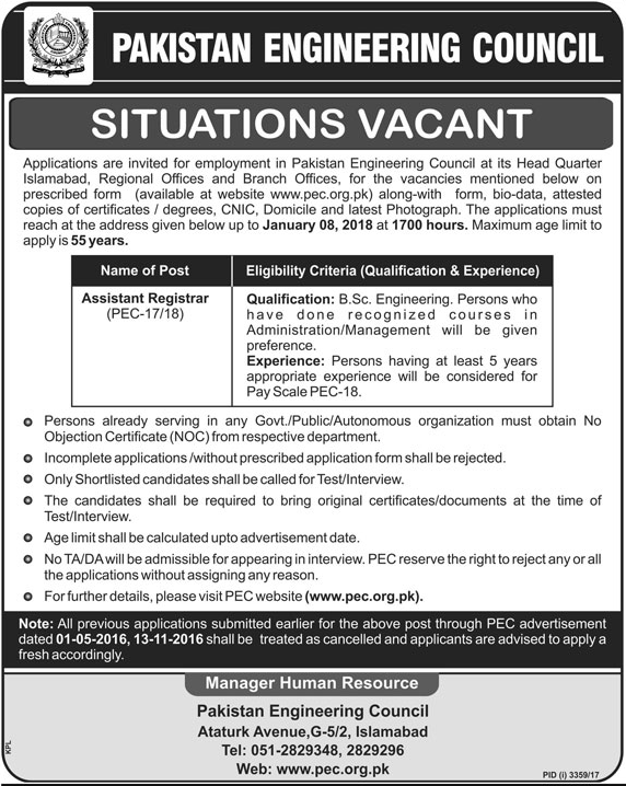 Pakistan Engineering Council PEC Need Assistant Registrar