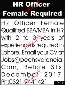 Human Resouce Officers Job Opportunity
