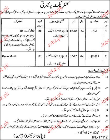 Drivers and Dispatch Rider Job in Anti Corruption