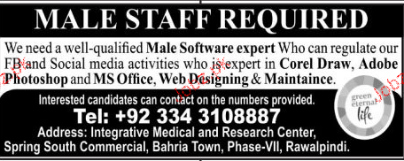 Male Software Experts Job Opportunity