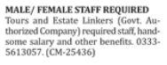 Male & Female Staff requierd in Lahore