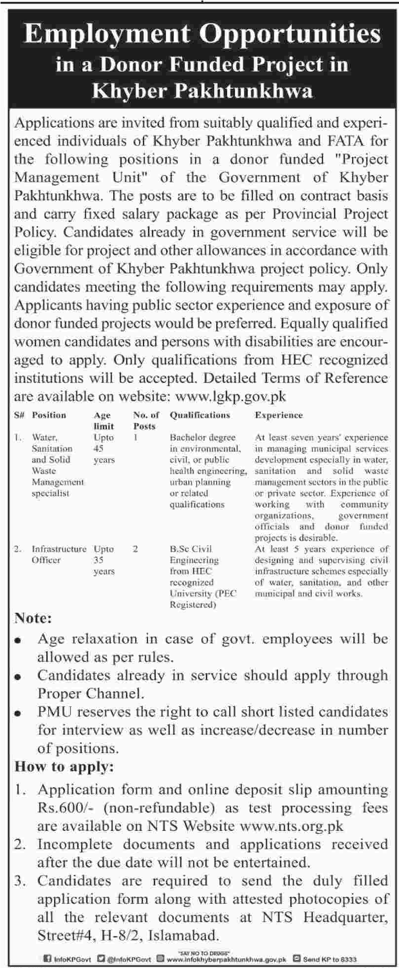 Infrastructure Officer Jobs in Public Sector Organization