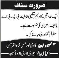 Teacher required in Mansehra