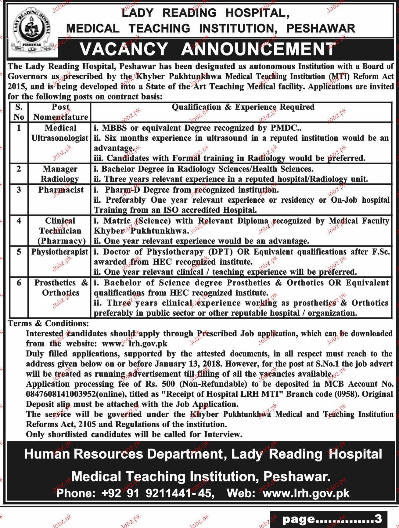 Lady Reading Hospital Medical Jobs
