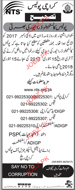 Recruitment of Police Constable Drivers in Sindh Police