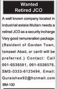 Security Incharge Jobs in Multan 2018