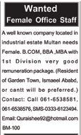 Female Office wanted in Multan