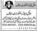 Hotel & Restaurant Staff Jobs in Lahore 2018