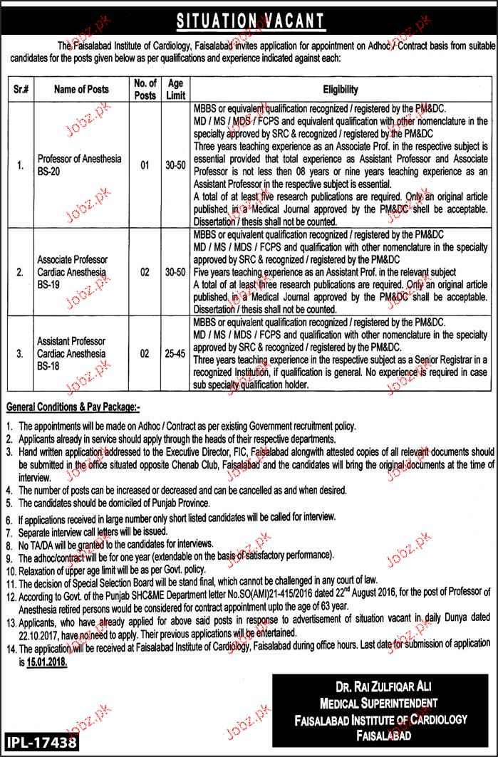 Faisalabad Institute of Cardiology  Jobs Open