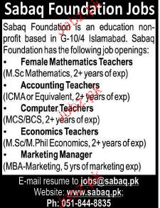 Female Mathematics Teachers Job Opportunity