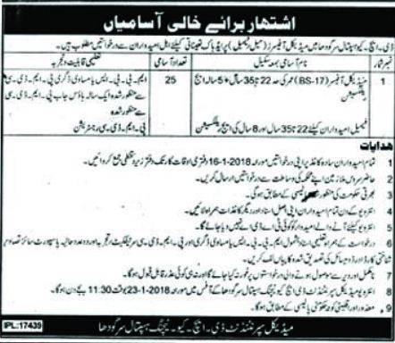 Medical Officer required in DHQ Hospital