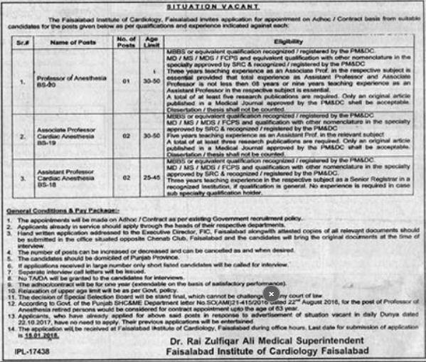 FIC Faisalabad Jobs Professor & Assistant Professor