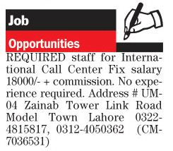 Office Staff Jobs Opportunity