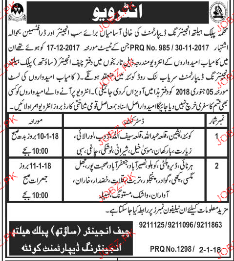 Public Health Engineering Department PHE  Jobs