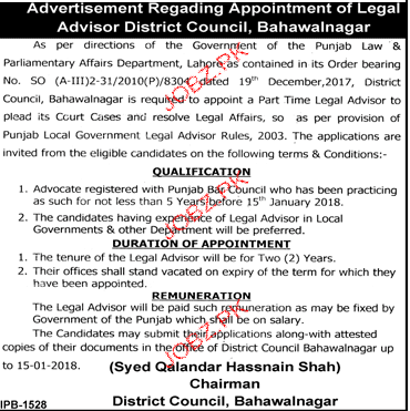 District Council Bahawalnagar Jobs