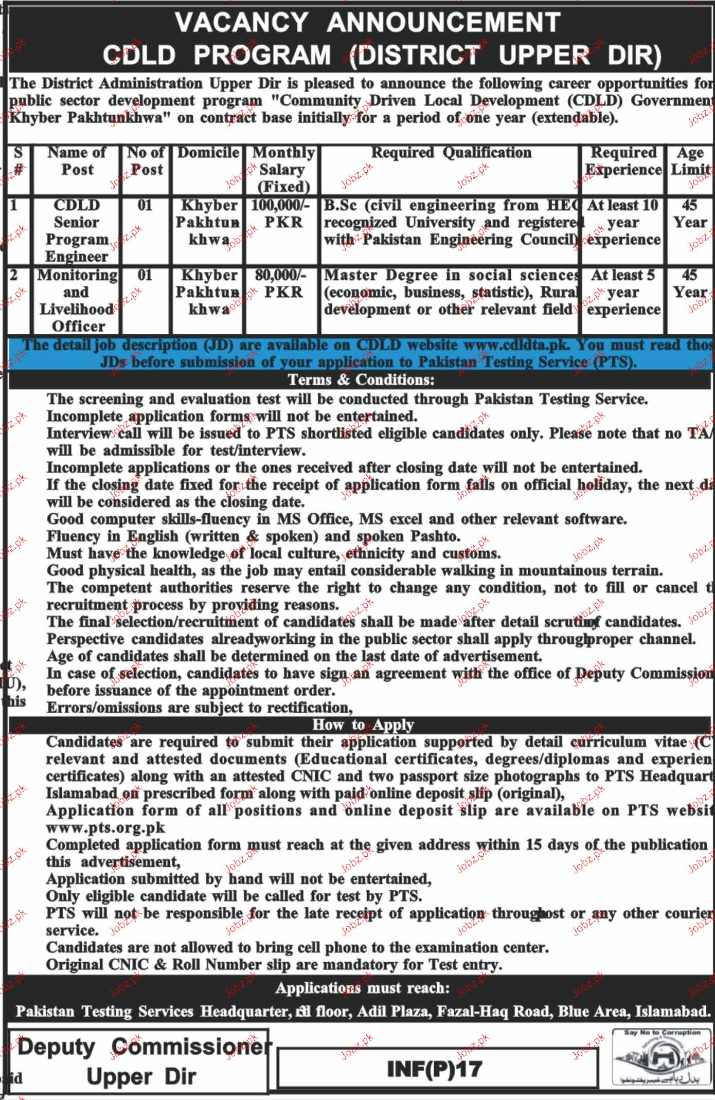 The District Administration Upper Dir Jobs Open