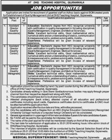DHQ Teaching Hospital Jobs for Assistant Director 2018
