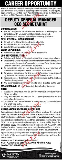 Pakistan International Airlines PIA jobs