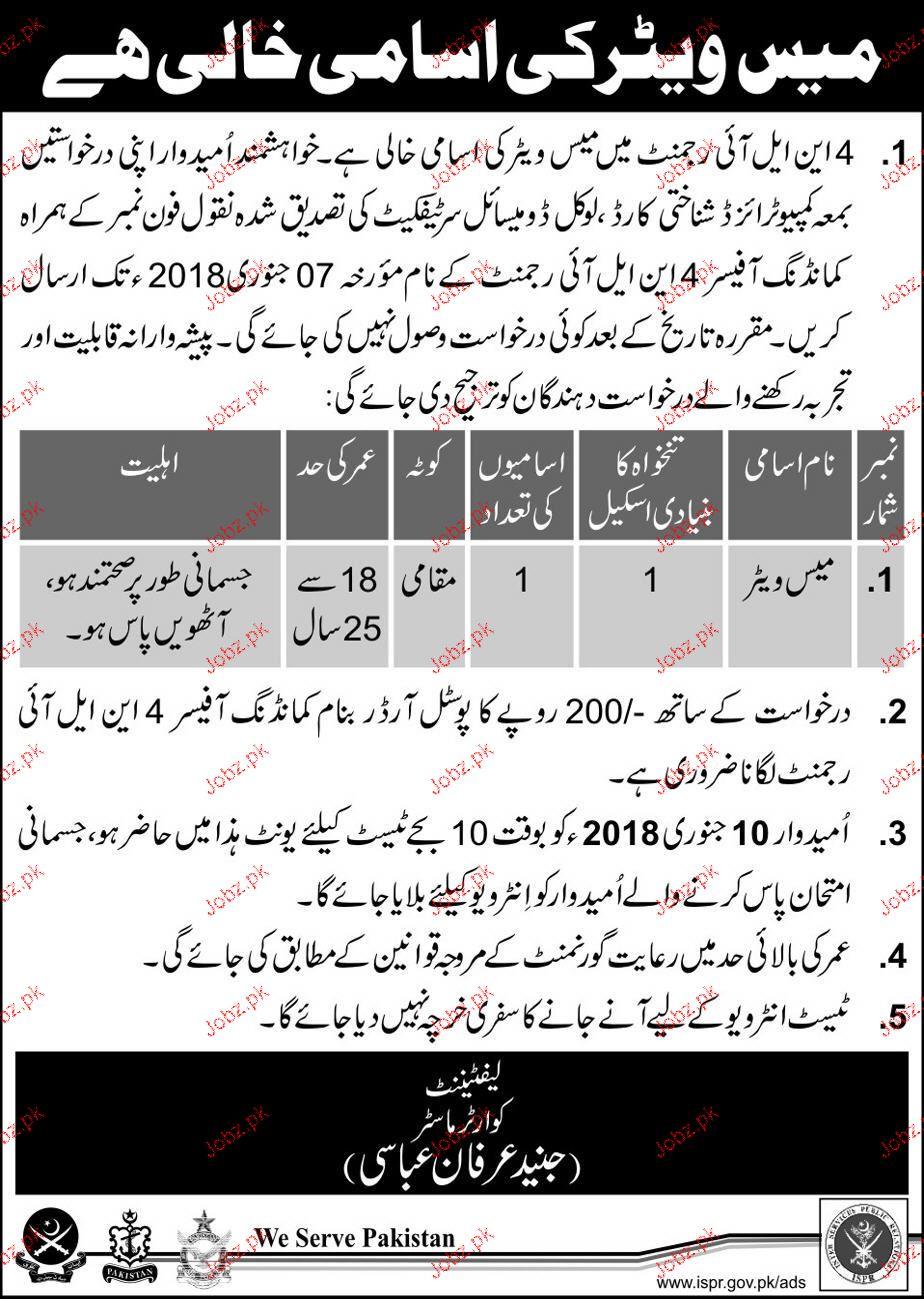 Mess Waiters Job in 4 NLI Regmnt Pakistan Army